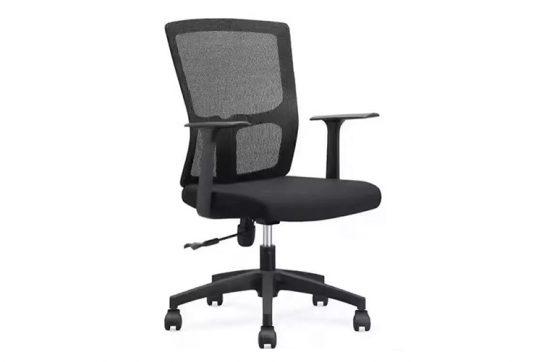 Key Task Chair   Task Chairs