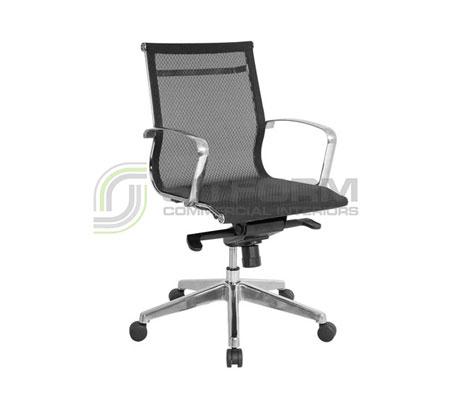 Amara Chair | Executive Boardroom Chairs